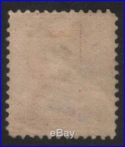 1908 US, 2c stamp, George Washington, Used Sc 332b Lake, Fine
