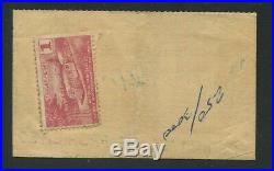 1950 United States Trailer Permit Stamp #RVT2 Crater Lake National Park Oregon