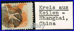 Mag204 USA CHINA 1869 Scott#114 withnice Chinese cancel Shanghai Fancy Star
