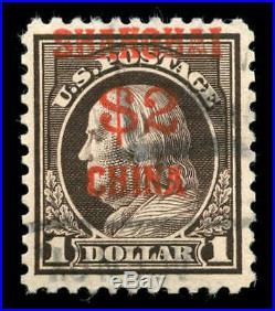 Momen US Stamps #K16 Used PSE Cert Scarce