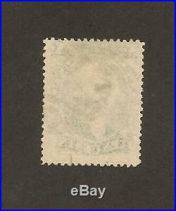 +++ OFFER Scarce US Sc#34 type IV recut bottom USA EARLY Rare VALUE Stamp +++