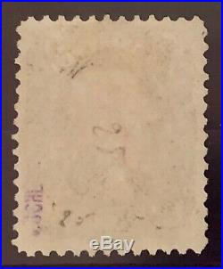 U. S. 1861-62 Stamp Scott # 67 Jefferson 5c buff with red grid cancel VF
