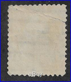 US #219 (1890) 1c Benjamin Franklin Blue Used EFO Fame on L1 VF