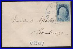 US 5a 1c Franklin Type 1b on Cover to President of Harvard PSE Cert SCV $10,000