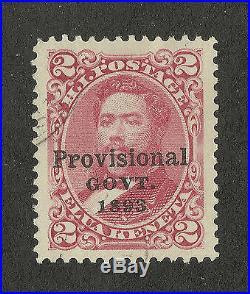 US (Hawaii) 65 @(1893) 2c Used XF/S95J Elua Keneta
