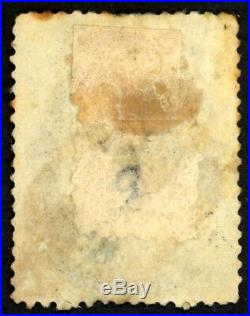 US Sc# 23 USED 1c FRANKLIN LIGHT PEN CANCEL SCARCE TYPE IV OF 1857 CV$ 900
