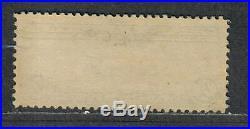 US Sc#c15 Used/VF, Zeppelin Tiny Pinpoit Thin, Cv. $550
