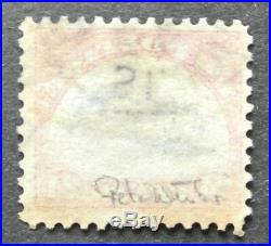 USA 1918 Inverted Jenny #C3a used F-VF Great Forgery